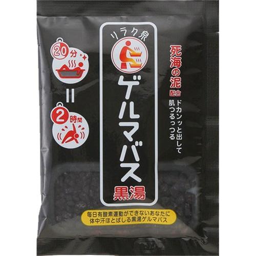[石澤研究所]<br>リラク泉 ゲルマバス黒湯 40g
