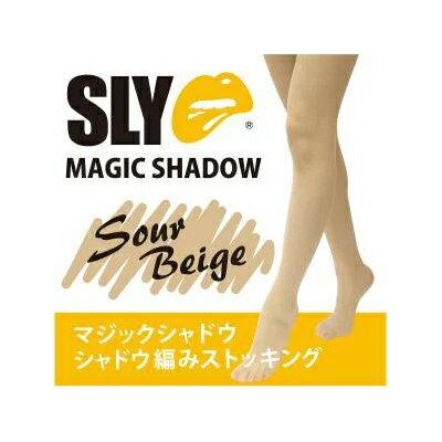 [砂山靴下]<br>SLYマジックシャドウ サワーベージュ L~LL