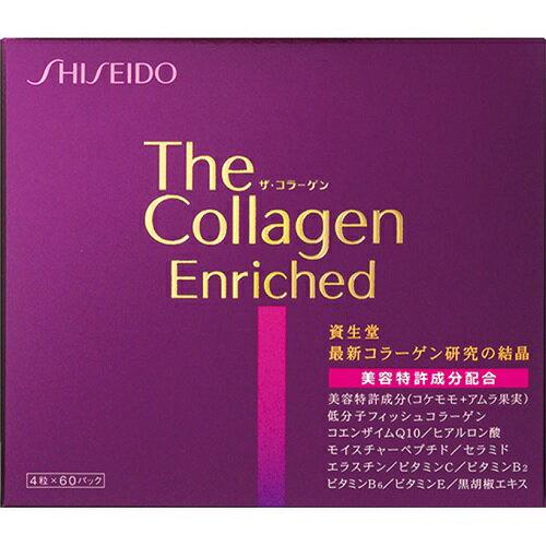 [資生堂]<br>ザ・コラーゲン エンリッチド タブレット V 4粒×60パック