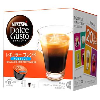 [ネスレ]<br>ネスカフェ ドルチェグスト 専用カプセル レギュラーコーヒーカフェインレス 16杯分