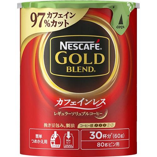 [ネスレ]<br>ネスカフェ ゴールドブレンド カフェインレス エコ&システムパック 60g