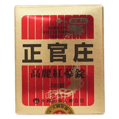 【第3類医薬品】<br>正官庄 高麗紅参錠 200錠