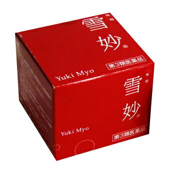 【第3類医薬品】<br>【数量限定】<br>[チベン製薬]<br>外用雪妙(ゆきみょう) 35g