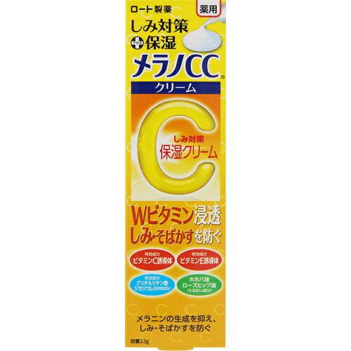 [ロート製薬]<br>メラノCC 薬用しみ対策 保湿クリーム 23g