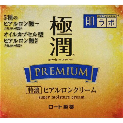 [ロート製薬]<br>肌ラボ 極潤プレミアム ヒアルロンクリーム 50g
