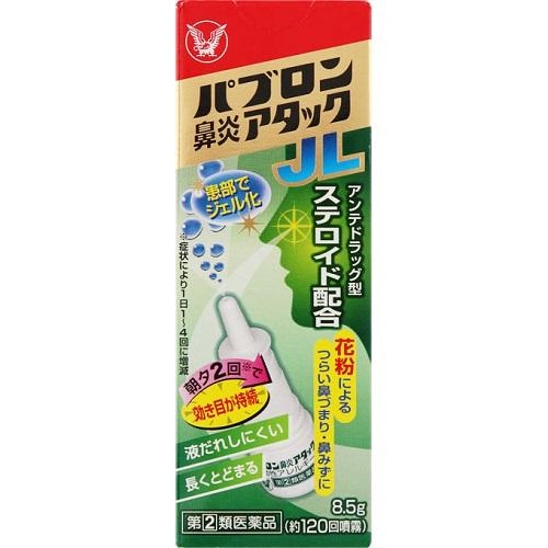 【第(2)類医薬品】【セ税】<br>[大正製薬]<br>パブロン鼻炎アタックJL 8.5g