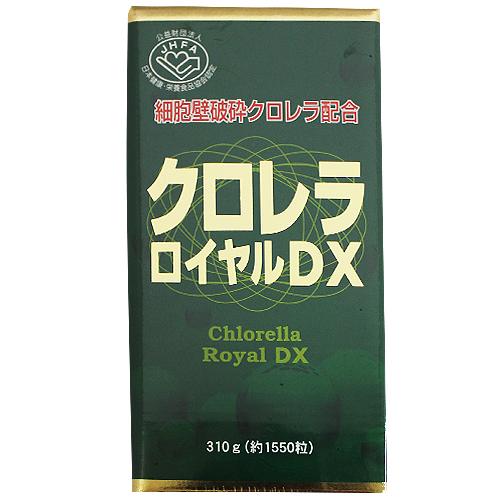 [ユウキ製薬]<br>クロレラロイヤルDX 310g 約1550粒入