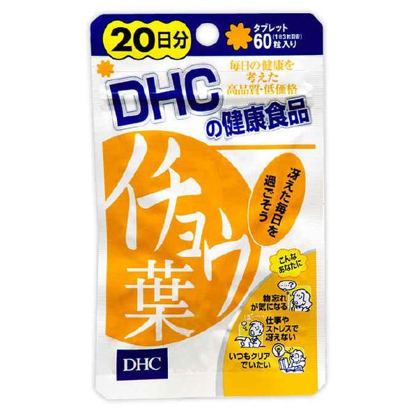 [DHC]<br>イチョウ葉 60粒 20日分