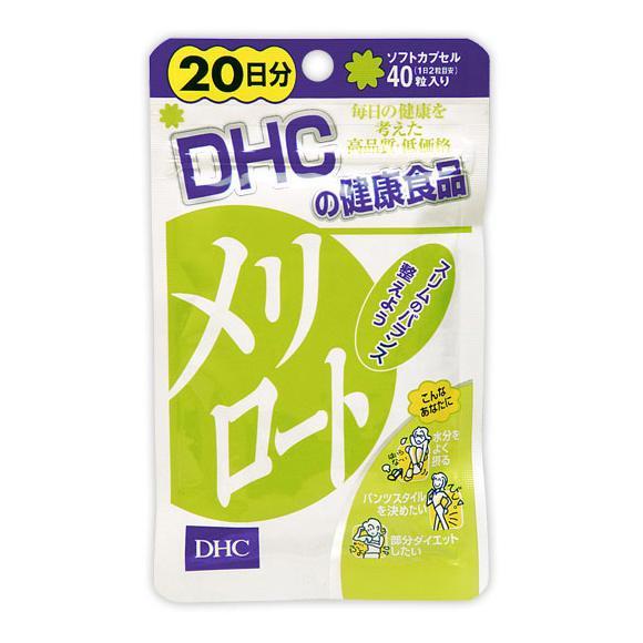 [DHC]<br>メリロート 40粒 20日分