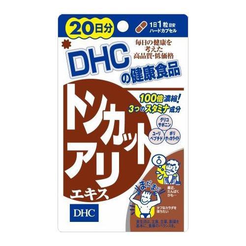 [DHC]<br>トンカットアリエキス 20粒 20日分