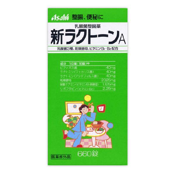 [アサヒ]<br>新ラクトーンA660錠<br>【指定医薬部外品】