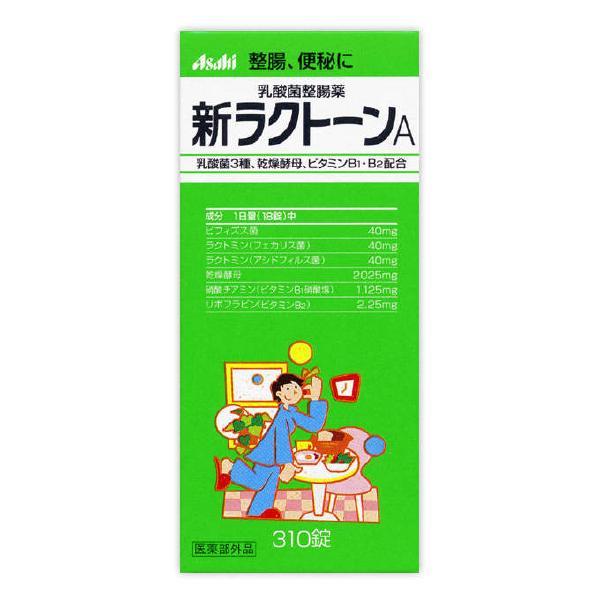 [アサヒ]<br>新ラクトーンA310錠<br>【指定医薬部外品】