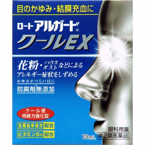 【第2類医薬品】<br>[ロート製薬]<br>ロートアルガードクールEX 13ml