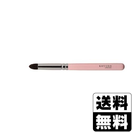 【数量限定】<br>[晃祐堂]<br>熊野筆 アイシャドウR C010P 馬毛