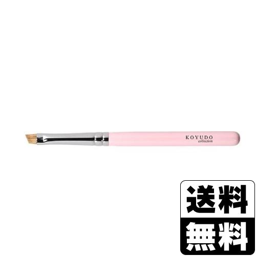 【数量限定】<br>[晃祐堂]<br>熊野筆 アイブロー C013P 水ムジナ