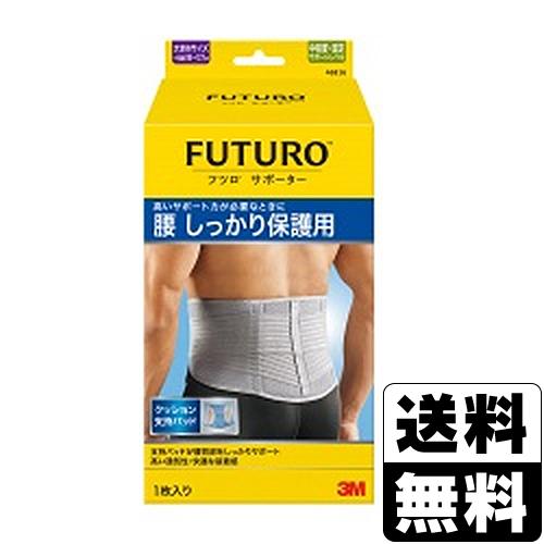 [3M]<br>FUTURO(フツロ) 腰 しっかり保護用 大きめサイズ 1枚入