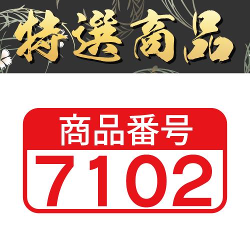 【商品番号7102】<br>板前魂 天然クエ 鍋用<br>キャンセル不可・同梱不可[送料無料]