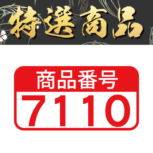 【商品番号7110】<br>板前魂 合鴨鍋セット 2個セット<br>キャンセル不可・同梱不可[送料無料]