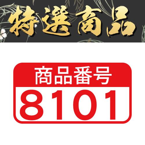 【商品番号8101】<br>板前魂 生ずわい蟹 しゃぶしゃぶ用 刺身可 1.1kg(550g×2パック)<br>キャンセル不可・同梱不可[送料無料]