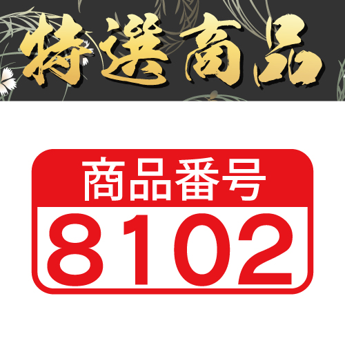 【商品番号8102】<br>板前魂 生ずわい蟹 しゃぶしゃぶ用 刺身可 1.65kg(550g×3パック)<br>キャンセル不可・同梱不可[送料無料]