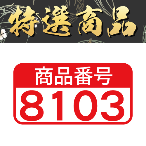 【商品番号8103】<br>板前魂 生ずわい蟹 しゃぶしゃぶ用 刺身可 2.2kg(550g×4パック)<br>キャンセル不可・同梱不可[送料無料]