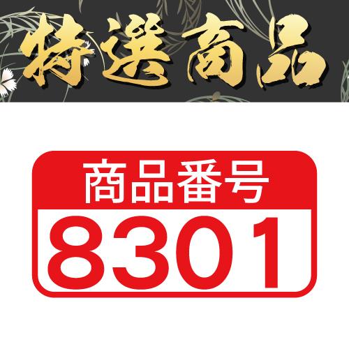 【商品番号8301】<br>板前魂 ボイルたらば蟹 肩 1kg(1kg×1パック)<br>キャンセル不可・同梱不可[送料無料]