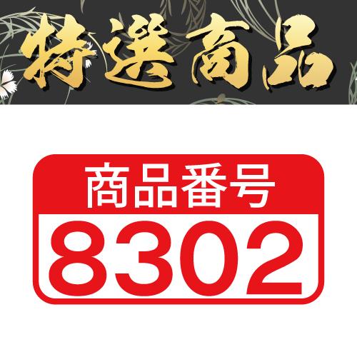 【商品番号8302】<br>板前魂 ボイルたらば蟹 肩 2kg(1kg×2パック)<br>キャンセル不可・同梱不可[送料無料]