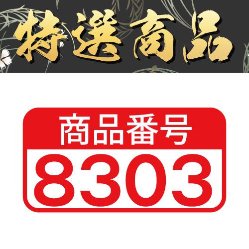 【商品番号8303】<br>板前魂 ボイルたらば蟹 肩 3kg(1kg×3パック)<br>キャンセル不可・同梱不可[送料無料]