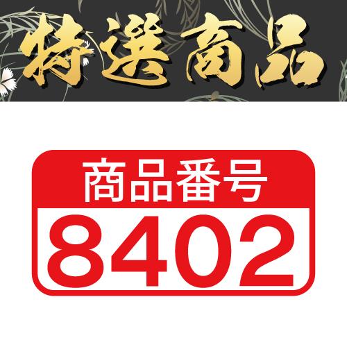 【商品番号8402】<br>板前魂 カット済 ボイルたらば蟹 1.6kg(800g×2パック)<br>キャンセル不可・同梱不可[送料無料]