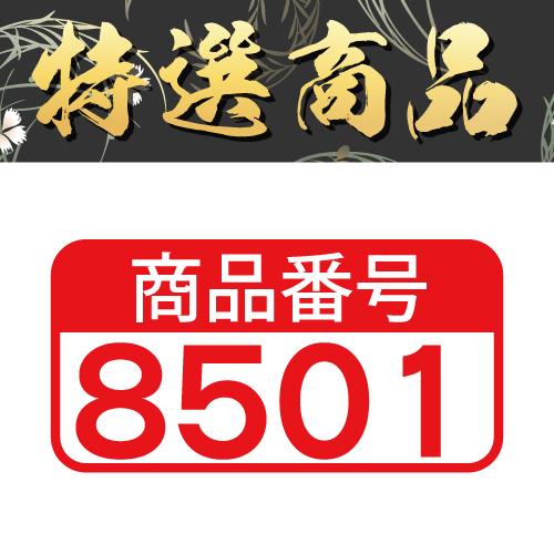 【商品番号8501】<br>板前魂 カット済 生ずわい蟹&生たらば蟹食べ比べセット 1.6kg(800g×2パック)<br>キャンセル不可・同梱不可[送料無料]
