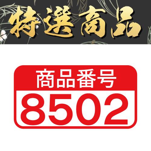 【商品番号8502】<br>板前魂 カット済 生ずわい蟹&生たらば蟹食べ比べセット 3.2kg(800g×4パック)<br>キャンセル不可・同梱不可[送料無料]