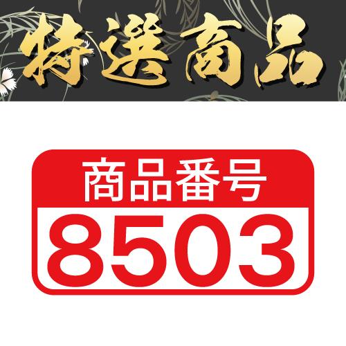 【商品番号8503】<br>板前魂 カット済 生ずわい蟹&生たらば蟹食べ比べセット 4.8kg(800g×6パック)<br>キャンセル不可・同梱不可[送料無料]