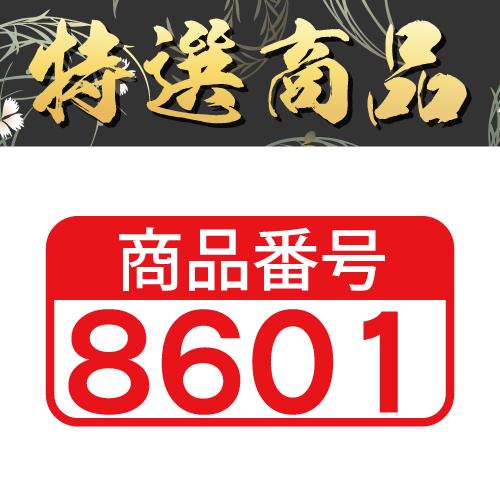 【商品番号8601】<br>板前魂 カット済 ボイルずわい蟹&ボイルたらば蟹食べ比べセット 1.6kg(800g×2パック)<br>キャンセル不可・同梱不可[送料無料]