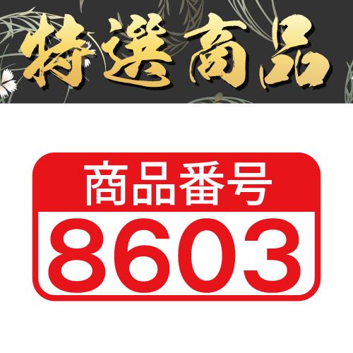 【商品番号8603】<br>板前魂 カット済 ボイルずわい蟹&ボイルたらば蟹食べ比べセット 4.8kg(800g×6パック)<br>キャンセル不可・同梱不可[送料無料]