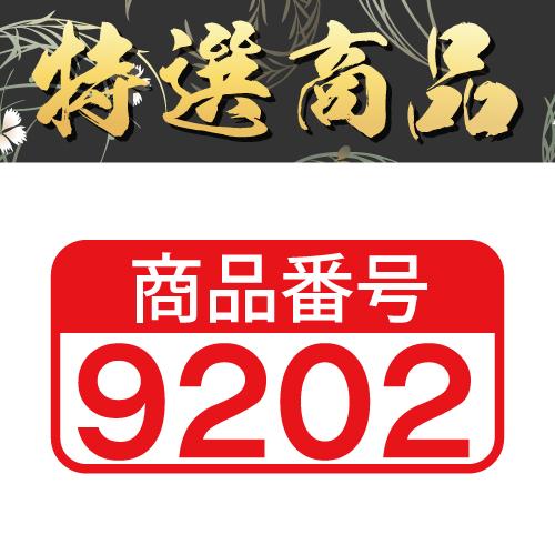 【商品番号9202】<br>板前魂 黒毛和牛 肩ローススライス しゃぶしゃぶ用 800g<br>キャンセル不可・同梱不可[送料無料]