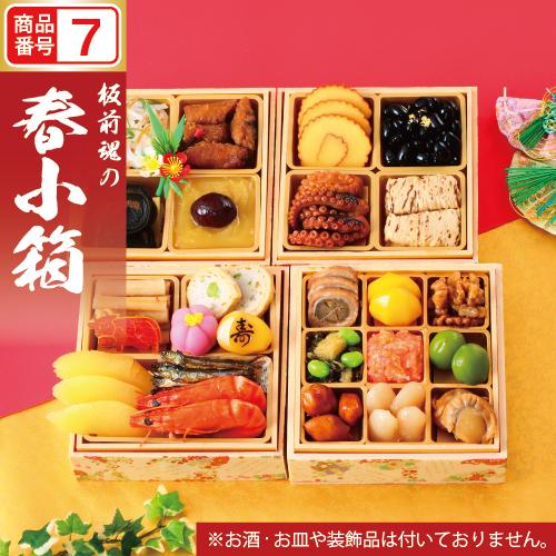 【商品番号7】<br>板前魂 和風ミニ与段重 春小箱<br>同梱不可[送料無料]