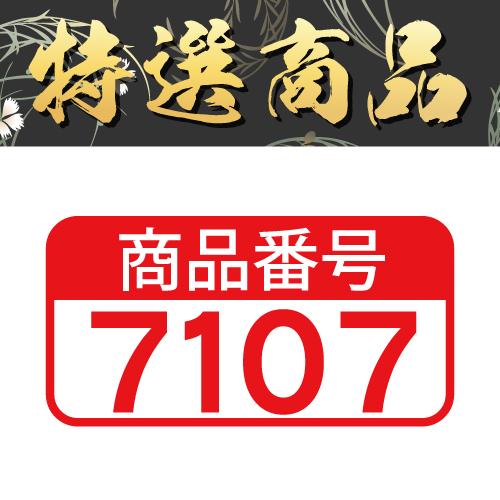 【商品番号7107】<br>板前魂 浜松すっぽん鍋セット<br>キャンセル不可・同梱不可[送料無料]