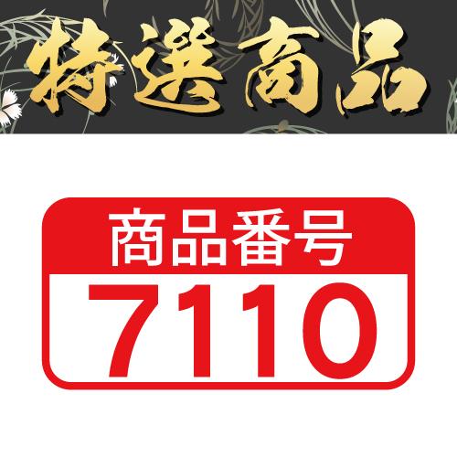 【商品番号7110】<br>板前魂 合鴨鍋2個セット<br>キャンセル不可・同梱不可[送料無料]
