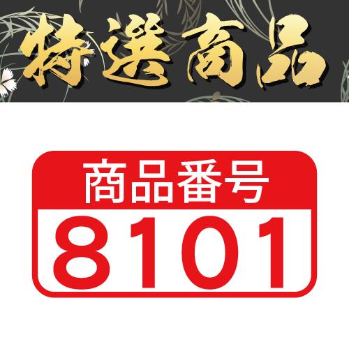 【商品番号8101】<br>板前魂 生ずわい蟹 しゃぶしゃぶ用 1.1㎏(550g×2パック)<br>キャンセル不可・同梱不可[送料無料]