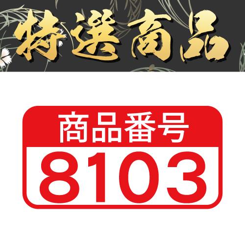 【商品番号8103】<br>板前魂 生ずわい蟹 しゃぶしゃぶ用 2.2kg(550g×4パック)<br>キャンセル不可・同梱不可[送料無料]