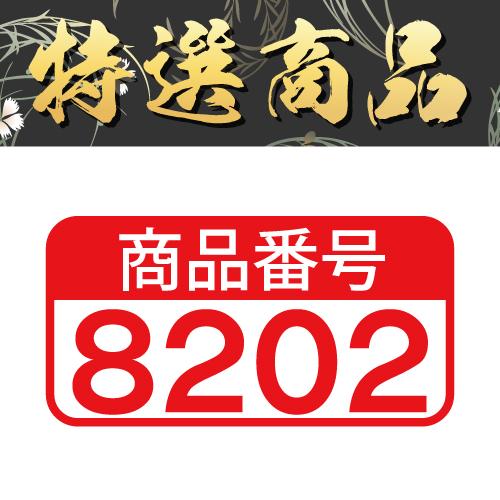 【商品番号8202】<br>板前魂 カット済 生ずわい蟹 2.4㎏(800g×3パック)<br>キャンセル不可・同梱不可[送料無料]