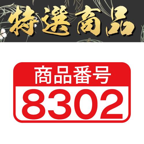 【商品番号8302】<br>板前魂 ボイルたらば蟹 肩 2肩(1.6㎏前後)<br>キャンセル不可・同梱不可[送料無料]