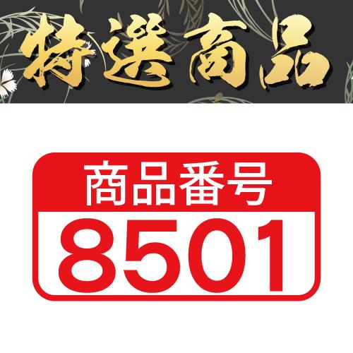 【商品番号8501】<br>板前魂 カット済 生ずわい蟹&生たらば蟹食べ比べセット 1.6㎏(800g×2)<br>キャンセル不可・同梱不可[送料無料]