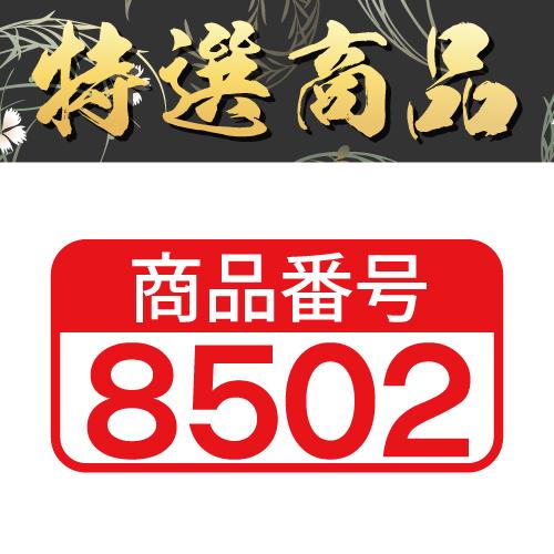 【商品番号8502】<br>板前魂 カット済 生ずわい蟹&生たらば蟹食べ比べセット 3.2㎏(800g×4)<br>キャンセル不可・同梱不可[送料無料]