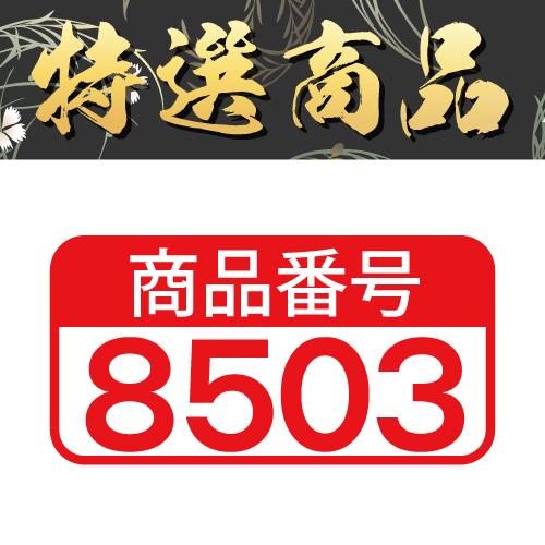 【商品番号8503】<br>板前魂 カット済 生ずわい蟹&生たらば蟹食べ比べセット 4.8㎏ (800g×6)<br>キャンセル不可・同梱不可[送料無料]
