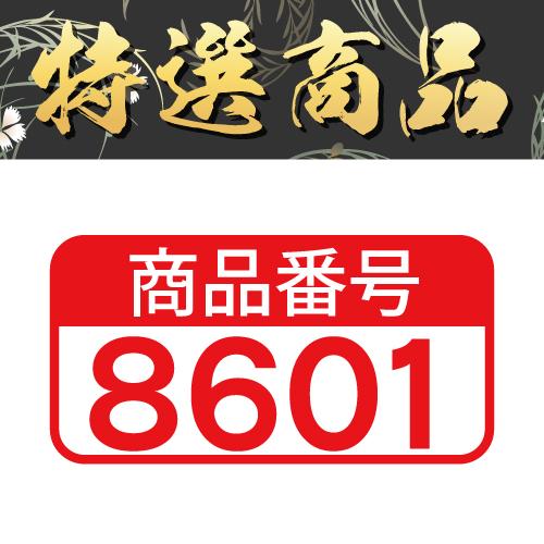 【商品番号8601】<br>板前魂 カット済 ボイルずわい蟹&ボイルたらば蟹食べ比べセット 1.6㎏ (800g×2)<br>キャンセル不可・同梱不可[送料無料]