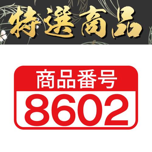 【商品番号8602】<br>板前魂 カット済 ボイルずわい蟹&ボイルたらば蟹食べ比べセット 3.2㎏(800g×4)<br>キャンセル不可・同梱不可[送料無料]