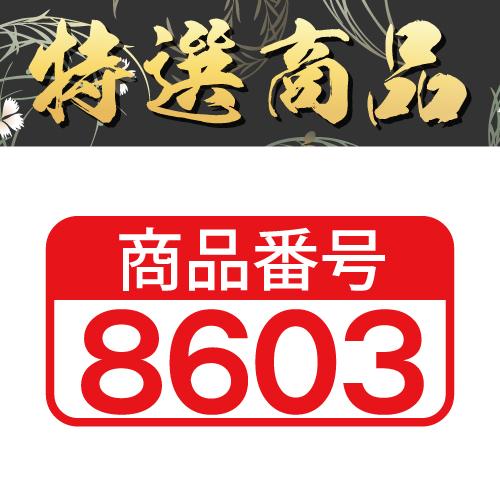 【商品番号8603】<br>板前魂 カット済 ボイルずわい蟹&ボイルたらば蟹食べ比べセット 4.8㎏ (800g×6)<br>キャンセル不可・同梱不可[送料無料]