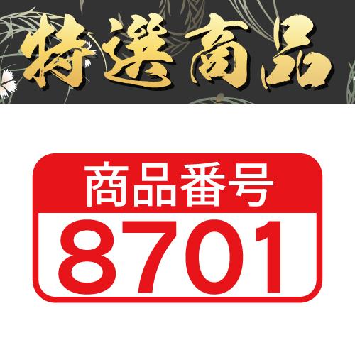 【商品番号8701】<br>板前魂 ボイルずわい肩 2kg(1kg×2パック)<br>キャンセル不可・同梱不可[送料無料]