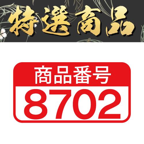 【商品番号8702】<br>板前魂 カット済 ボイルずわい蟹 1.8kg(900g×2パック)<br>キャンセル不可・同梱不可[送料無料]